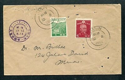 1942 Malaya Japanese Occupation 3s & 5s stamps on Censored cover Jasin to Muar