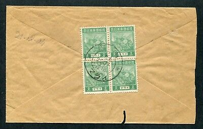 1944 Malaya Japanese Occup. 4 x 2s stamps on Censored cover Singapor to Penang