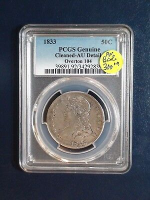 1833 CAPPED BUST HALF DOLLAR  PCGS AU Overton 104 50C Coin PRICED TO SELL NOW!