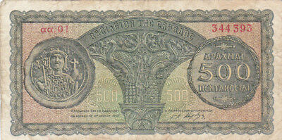 500 Drachmai Vg Banknote From Greece 1950!pick-325