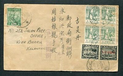 1944 Malaya Japanese Occup. mixed stamps on Censored cover Singapore to Kelantan