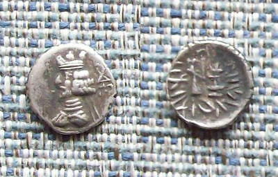 Greek Coin: ARTAXERXES II OF Persis, silver diobol