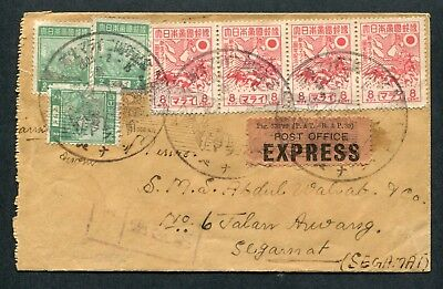 1943 Malaya Japanese Occup. mixed stamps on Censored Express cover to Segamat