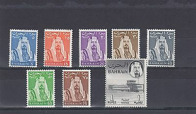 a129 - BAHRAIN - SG128-135 MNH 1964 SHORT DEFINITIVE SET TO 1r - 8v