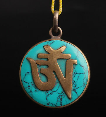 Turquoise Bronze Tibetan Buddhist Exorcism Necklace Pendant Box