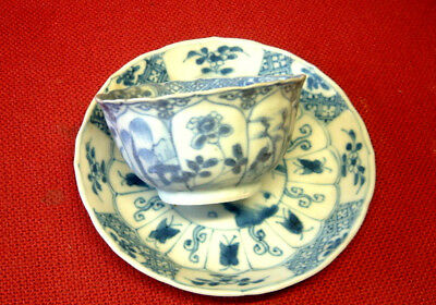 Beautiful matching c1730 porcelain CUP AND SAUCER from CA MAU shipwreck Chinese
