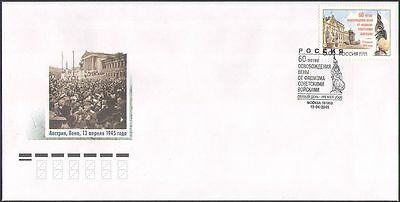 Russia 2005 Buildings/Statue/Military/WWII/Soldier/Architecture 1v FDC (n42964)