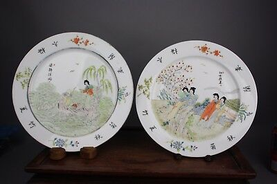 20th C. Pair Chinese Famille-rose Beauties Porcelain Dishes