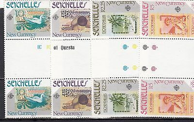 a102 - SEYCHELLES - SG468-471 MNH 1980 CURRENCY NOTES - GUTTER PAIRS
