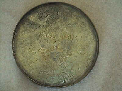 Antique Middle Eastern Embossed Brass Table Top
