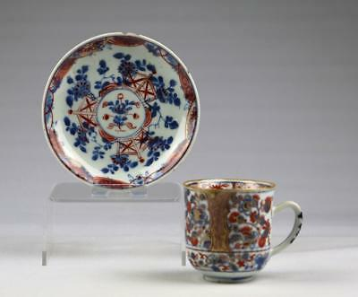 Antique 18C Chinese Qing English Decorated Clobbered Porcelain Tea Cup & Saucer