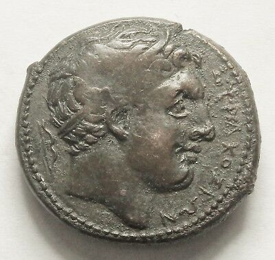 Scarce Sicily, Syracuse. Agathokles Ae Litra With Old Collection Ticket (204A)