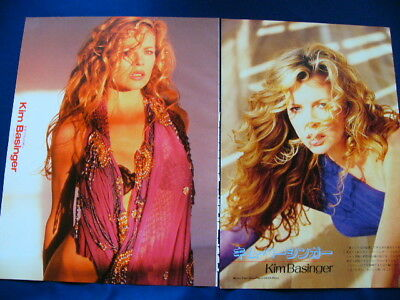 1990s Kim Basinger in Japan 27 Clippings SET THE GETAWAY VERY RARE