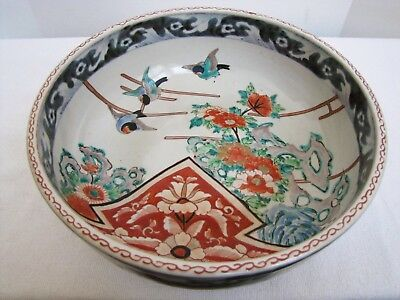Antique Early 20th Century Large Japanese Porcelain Bowl