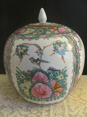 Vintage Large  Rose Medallion Porcelain Ginger Jar Chinese Asian 10""