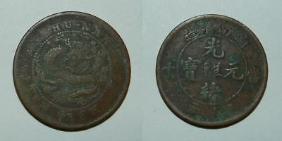 OLD CHINA COIN :  10 CASH - Early 20th Century  (#4)