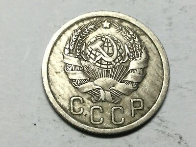RUSSIA 1936 15 Kopeck coin circulated