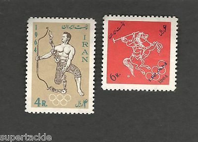 1964 Tokyo Olympic Polo MNH stamps