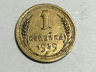 Russia 1939 1 Kopeck coin excellent condition