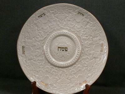 Lenox 13 ''passover  Seder Plate Ivory & Gold Trim Adapted From Jewish Museum