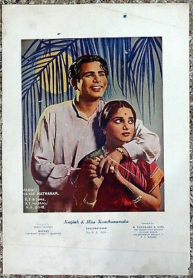 "India 1939 Telegu movie Vande Mataharam promotional poster 9.5"" x 13"" Ӝ"