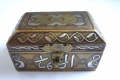 Antique Islamic Arabic Damascene Cairoware Brass Copper & Silver Inlay Box