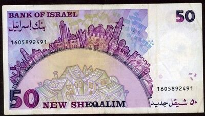 Israel 50 New Shqalim 1988  Note  !!!!!  Vfxf