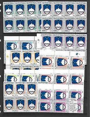 Slovenia 1992 Arms set (no date on stamp) in blocks of 6 or 8 MNH