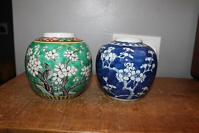 ANTIQUE CHINESE JARS / POTS - 19th