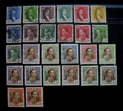 (26) IRAQ Postage Stamps 1930's Mix Used & Unused State Service Overprints