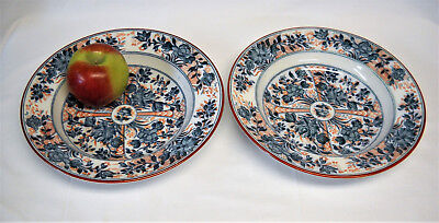 "2 Large 19th C. WEDGWOOD POTTERY ""NINGPO"" SOUP BOWLS/PLATES-RED TRIM-VG-NR"