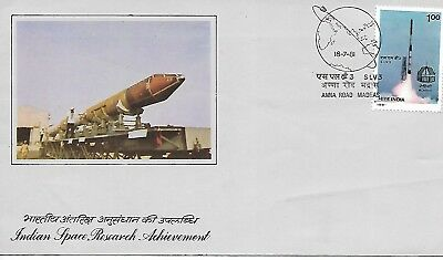 India 1981 Space Research FDC
