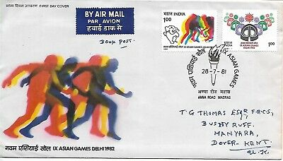 India 1981 Asian Games FDC