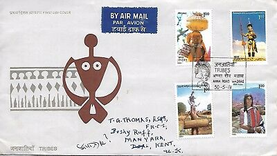 India 1981 Tribes FDC