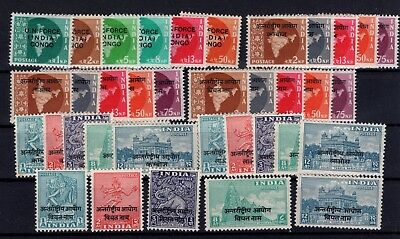 P44881 / Inde India / Timbres De Franchise / Lot 1954 / 1962 Neufs * / Mh 69 €