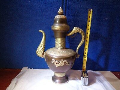 Antique Chinese Dragon Pitcher