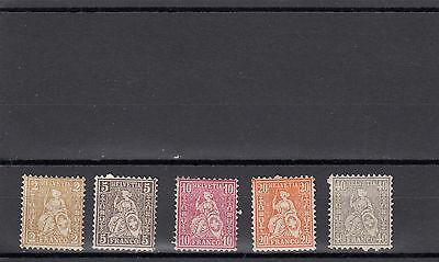 a120 - SWITZERLAND - 1862 ISSUE MM 5 DIFFERENT VALUES TO 40c
