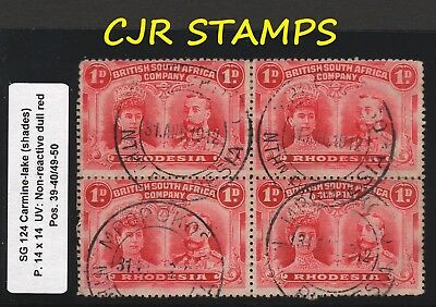 RHODESIA 1910 DOUBLE HEAD 1d SG 124  - BLOCK OF 4  w/MPOROKOSO CANCELS -  FAULTS