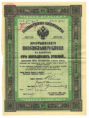 Russia, Banque Fonciere - Peasant's Land Bank 1906 I/U 5% 150 Ruble Bond