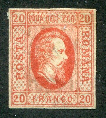 ROMANIA  24  Very  Nice  Mint  No  Gum  Issue  UPTOWN 32875