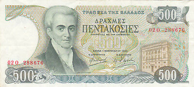 500 Drachmai Vf Banknote From Greece 1983!pick-201