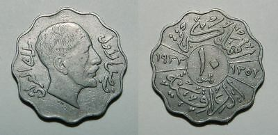 Middle East : 10 Fils 1933 -  Nice Example