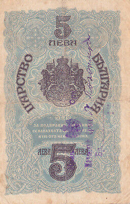 5 Lev Bulgarian Banknote 1919! With Stamp Of Kingdom Of Serbs,croats Slovenes!