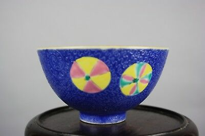 18th/19th C. Chinese Incised 'Ball Flower' Blue Ground Cup
