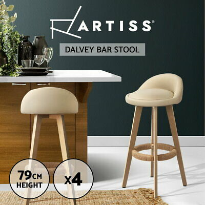 4x Bentwood Bar Stools Wooden Bar Stool Dining Chair Leather Kitchen Beige 9004