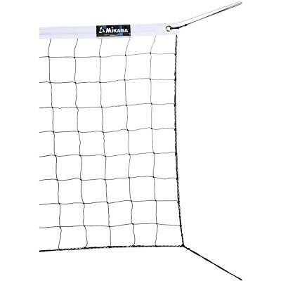 Mikasa Sports Vbn-2 Volleyball Net