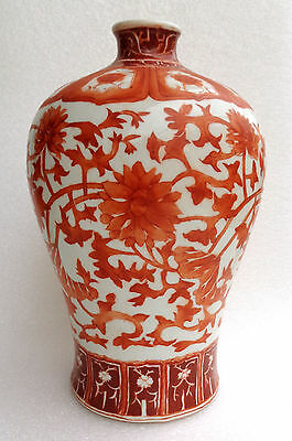 CINA (China): Old and very fine Chinese porcelain MeiPing iron red vase