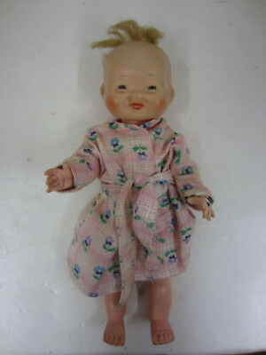 Vintage Late 1950's/Early 1960's Horsman PERTHY PERCY Doll Happy Fella
