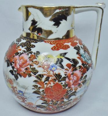 Fine Antique Japanese Kutani Satsuma Gilt Crane Bird Floral Ewer Pitcher Jug