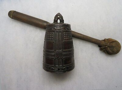 Antique Ancient Bronze Clang Clapper-less Bell with Gong Zhong Chinese Roman?